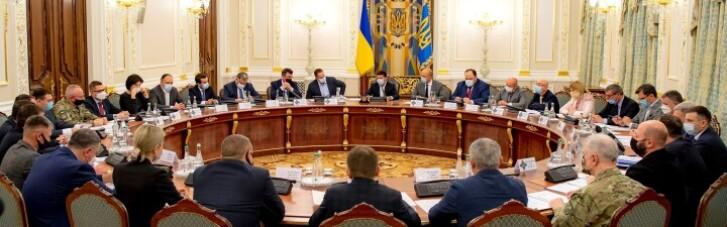 В ОПУ повідомили, що засідання РНБО сьогодні не буде