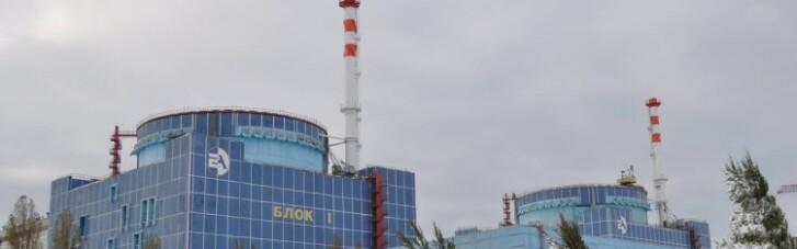 Кабмін отримав право управління потужними енергокомпаніями