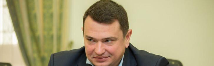 Відсьогодні Ситник офіційно нелегітимний на посаді директора НАБУ