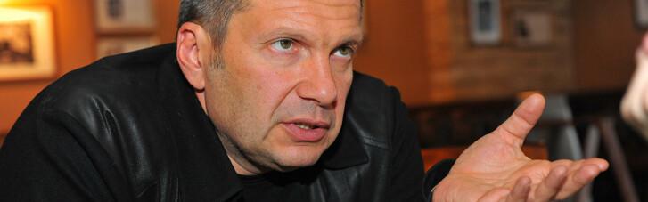 """Соловьев насмешил соцсети попыткой повторить """"трюк"""" Путина с карандашом (ВИДЕО)"""