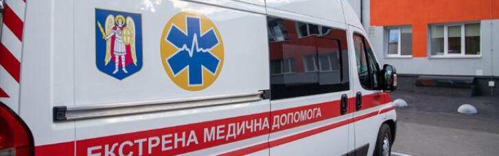 """Запрет на плановые госпитализации будет действовать только в """"красной"""" зоне, — Кабмин"""
