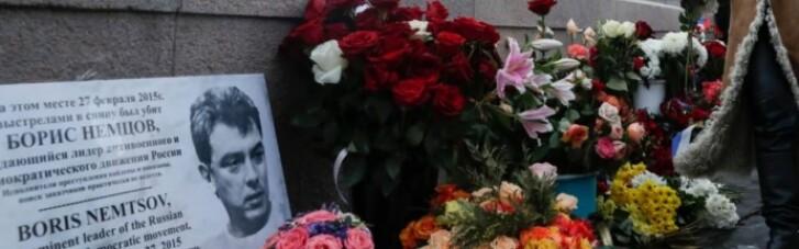 У РФ вшанували пам'ять вбитого Нємцова, але влада не дозволила проводити ходу