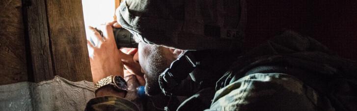 Просування і спростування. ВСУ ведуть бої вже в межах Донецька? (КАРТА)