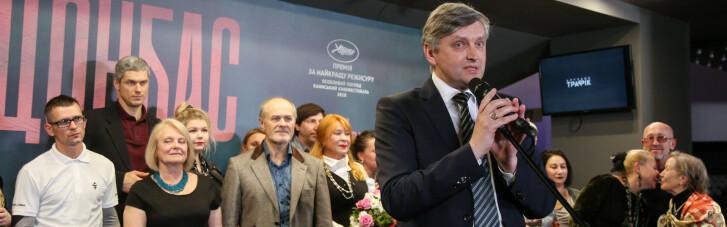 """Немцы и """"Донбасс"""". От Марлен Дитрих до нового украинского кино"""