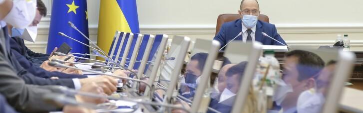 Кабмин поддержал увольнение главы Кировоградской ОГА