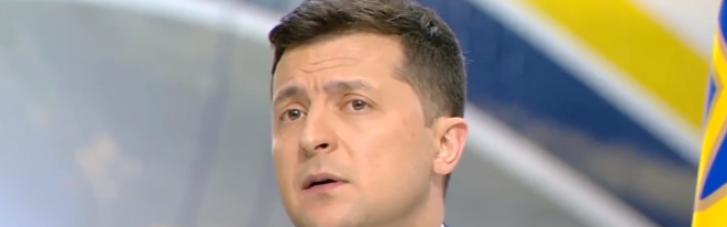 """Зеленський запровадив правовий режим для IT """"Дія. City"""""""