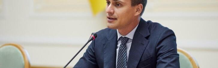 Голова Черкаської ОДА Скічко почав навчатись у Гарварді