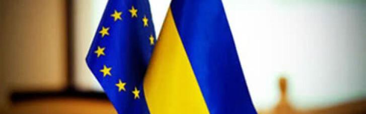 """Кабмин надеется получить """"промышленный безвиз"""" с ЕС в этом году"""