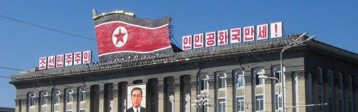 США и Южная Корея договорились о консультациях насчет КНДР