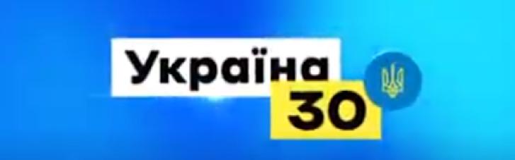 В СНБО отчитались о завершении разработки Стратегии кибербезопасности Украины