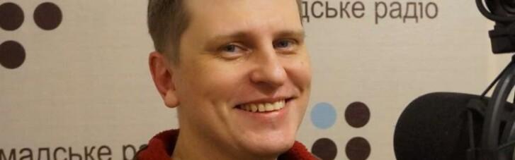 Олексій Кафтан: Ваша Нібіру - це їхня Москва