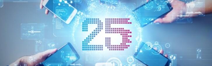 Топ-25 лидеров диджитализации
