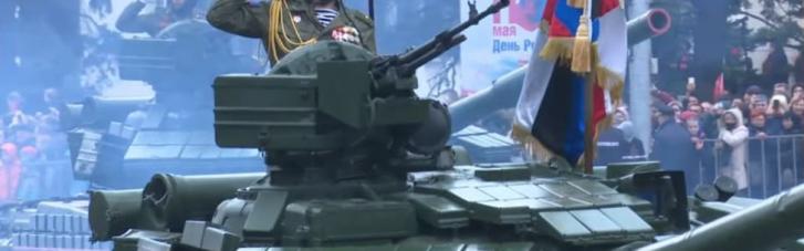 """Попри COVID-19: терористи """"ДНР"""" провели військовий парад у Донецьку (ФОТО)"""