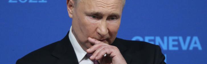 """Кровосос и прочие злодеи. Почему американцы называют Путина """"Владом"""""""