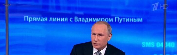 Путин в тумане. Зачем Кремль продает Первый канал