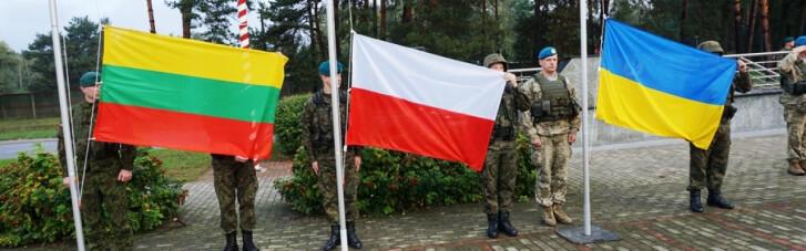 """""""Люблінський трикутник"""". Навіщо Польща, Литва та Україна вправляються в політичній геометрії"""