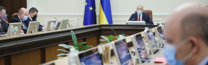 Оптимисты из Кабмина. Как у Шмыгаля удваивали ВВП и потеряли 12 млн украинцев