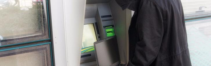 Обережно: шахраї. Як з карткових рахунків українців зникають гроші