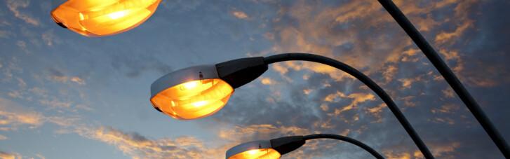 В Украине могут модернизировать уличное освещение, если ЕИБ даст 100 млн евро