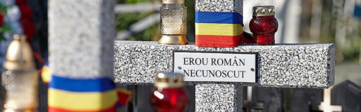 Освободители Бессарабии и оккупанты Молдовы. Зачем российскому посольству в Кишиневе скандал перед выборами