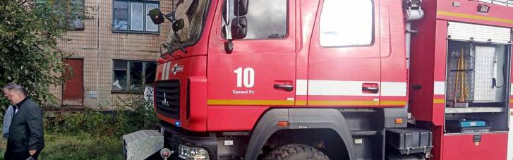 В Кривом Роге утром загорелось военное общежитие (ФОТО, ВИДЕО)