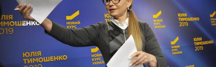 Великолепная восьмерка. Зачем Тимошенко так много технических кандидатов