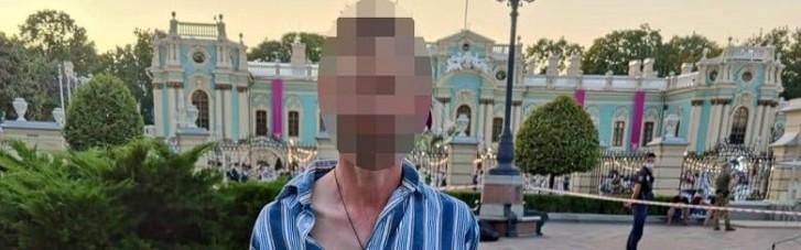 У Києві біля Верховної Ради чоловік погрожував перехожим вибухівкою