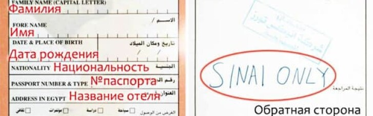 Українським туристам знову доведеться платити за візи до Єгипту