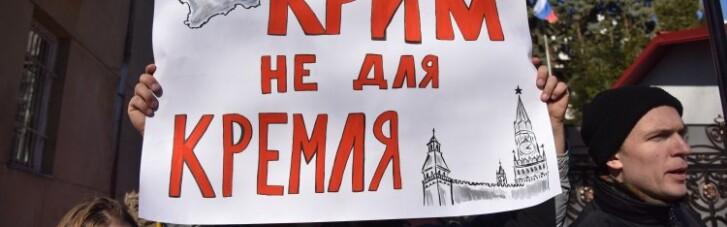 """Коріння кримських татар. Чи пустять Зеленського у """"вільний Бахчисарай"""""""