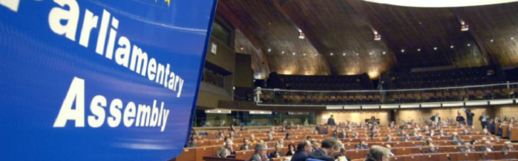 ПАРЄ почала літню сесію з виключення всіх російських кандидатів у судді ЄСПЛ