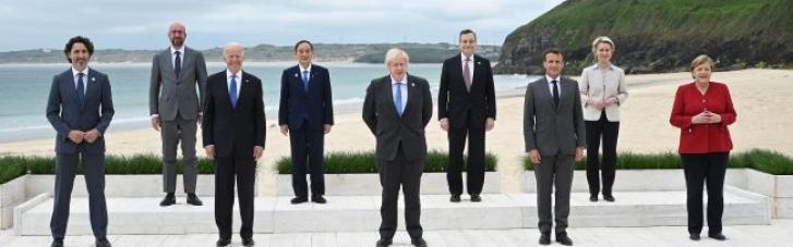 G7 домовилися виділити 100 млрд доларів країнам, що постраждали від COVID-19