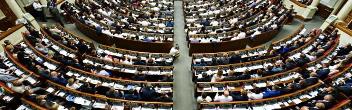 Комітет Ради рекомендує прийняти антикорупційну стратегію на найближчі чотири роки
