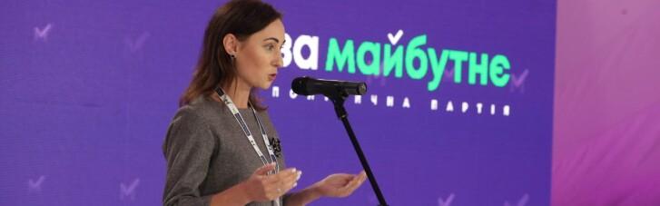 Ирина Суслова: Власть готовит давление и провокации против женщин - будущих депутатов