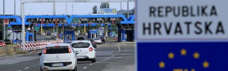 Хорватія спростила умови в'їзду для українців