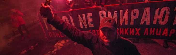 Фашисты тризубые. Когда Зеленский начнет защищать украинский национализм