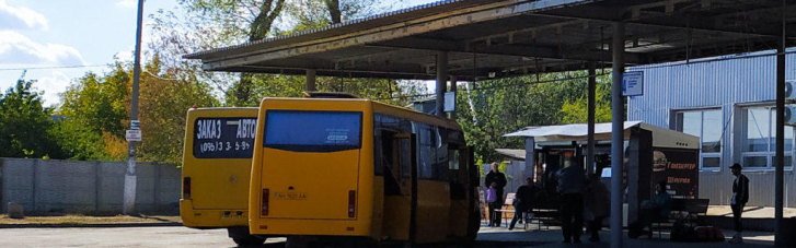 В Краматорске проезд в троллейбусах подорожал до 8 гривен, в маршрутках — до 10