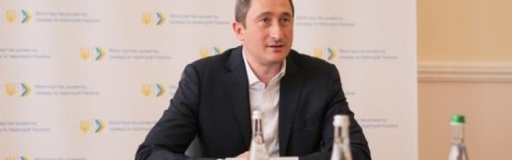 Министр Чернышов не справился с тарифными поручениями Зеленского, - СМИ
