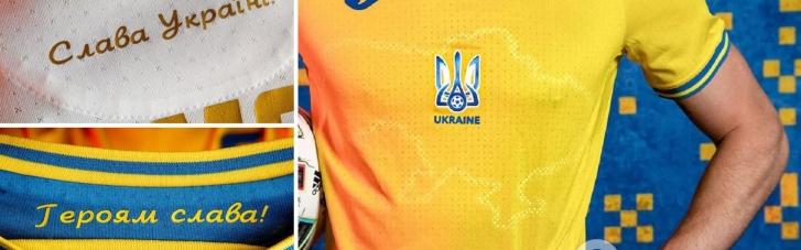 """Обновленная футбольная форма с картой и лозунгом """"Слава Украине"""" является достойным ответом УАФ на статью Путина, — Цимбалюк"""