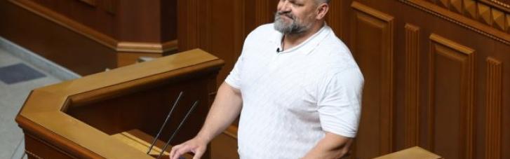 """Вірастюк зачитав присягу народного депутата під вигуки """"Ганьба"""" (ВІДЕО)"""