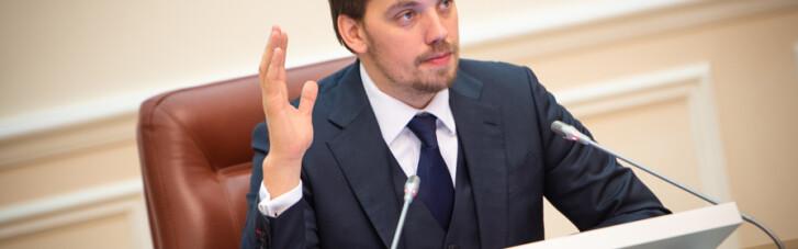 """Онлайн-конференція """"Ділової столиці"""": Куди уряд Гончарука заведе Україну? (ВІДЕО)"""