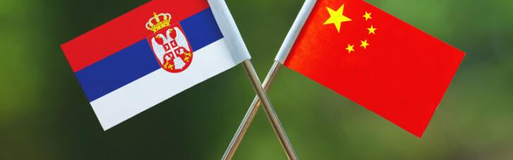 Белый город Поднебесной. Как Китай у Путина Сербию отобрал