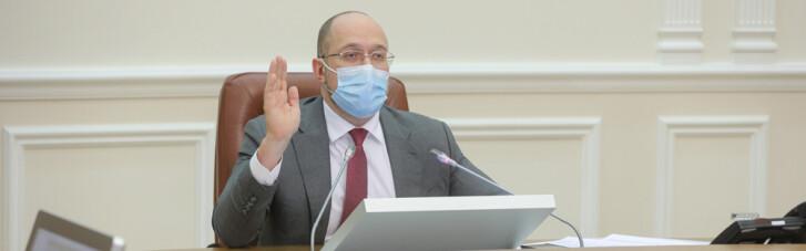 Кабмін призначив в.о. керівника Держкосмосу
