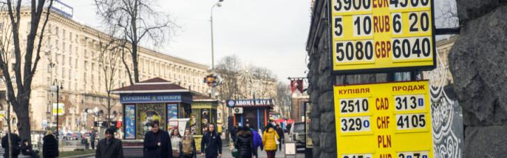 Удар металом. Як Україна може дійти до 40 гривень за долар