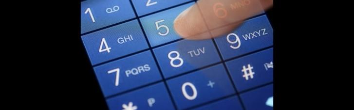 Казахстан відкинув російський телефонний код