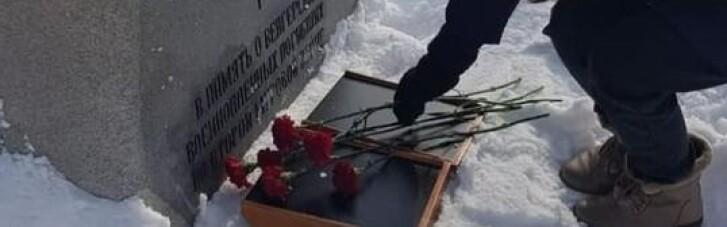 """Вшанували не тих """"героїв"""": у Росії поклали квіти до могил союзників гітлерівської Німеччини"""