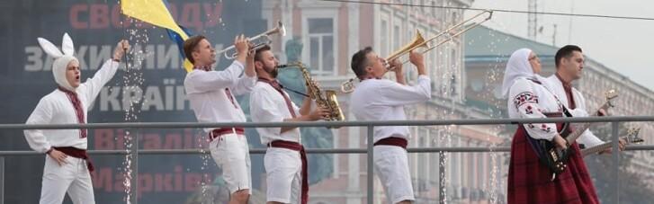 Банковая отказалась сообщить, кто и сколько заплатил за концерт на День Независимости