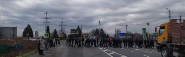 На Закарпатье протестующие заблокировали две автодороги (ВИДЕО)