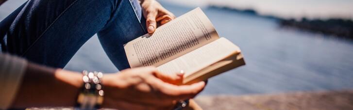 Институт книги посчитал, как часто читают украинцы: результаты неутешительны