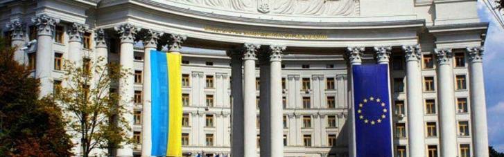 Украина защищает демократическую Европу, возникшую на развалинах Второй мировой, — МИД