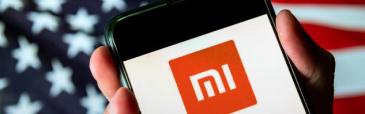 Федеральный суд США приостановил санкции против Xiaomi